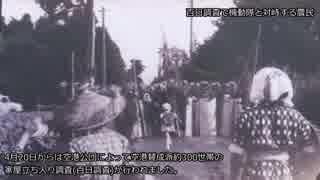 【迷空港で行こう】成田空港の歴史#4 「新