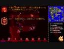 【ウルティマ VII : The Black Gate】を淡々と実況プレイ part43