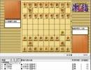 気になる棋譜を見よう1458(藤井七段 対 今泉四段)