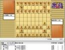 気になる棋譜を見よう1459(藤井七段 対 村田六段)