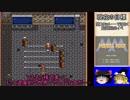 【ゆっくり実況プレイ】饅頭達のエヴァサガ冒険譚09【エヴァリースサガ】