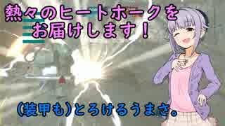 カワイイボクとゆっくりザクⅠ-10