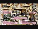 【刀剣CoC】ひがんのゆりかご:第八話【実卓リプレイ】