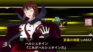 征覇VS31(EX-1A) ハルカイザークリア