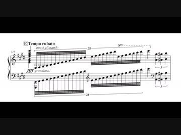 【佐久間まゆ】華麗で優雅でエヴリデイドリームなワルツ(ピアノ・ソロ)