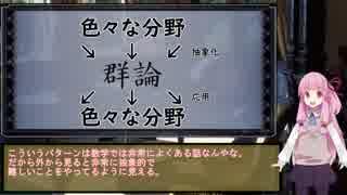 数学上手の茜ちゃん #4 -あみだくじEX(後編)-