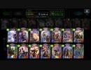 【倍速】獣戦士簒奪ロイヤルでランクマッチpart316【ローテーション】