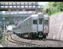 迷列車で行こう 関西2府5県編⑥ぐっちゃぐちゃ最長老(4)[終]