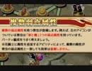 【実況】 今日から始まる害虫駆除物語 Part847【FKG】