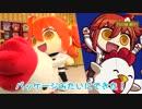 【FGO×ローソン】女主人公×からあげクン FGO味紹介【Fate/Grand Orderからあげクン】