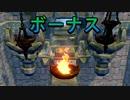 【クラッシュバンディクー】ブッとび3段もり!の1をプレイ...