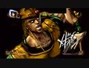 【ジョジョASB】露伴先生でホル・ホースさんと対戦 #78