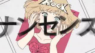『エゴロック』を歌わせていただいたキノトチャン thumbnail