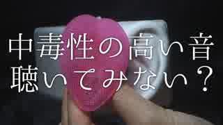 【ASMR】クレンジングシリコンパッドで耳のマッサージ / SR3D【音フェチ】