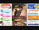 【新規会員全員プレゼント実施中!】下山吉光×橋満克文 オーディオブックサービス「キクボン!」 祝5年目スペシャル対談