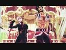 【Fate/MMD】ONILANDで迷子のおっさんを拾ったでござる///髭と楽長の-ロキ-【カメ...