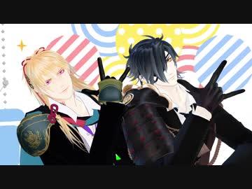 [MMD Touken Ranbu] Loki (Candaigiri Mitsutada and Shoryu Kageko)