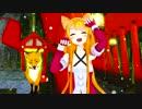 【MMD艦これ】ミュージックミュージック【江風ちゃん】