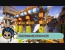 【Minecraft建築】のんびりな街づくり【#2-1】