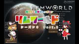 【RimWorld1.0】魔理沙と霊夢のヘッポコ