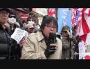 桜井誠 アパホテルを極悪非道シナ共産党から守ろうin新宿2