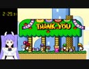 【RTA】スーパーマリオワールド credits warp RTA 2分27秒79【Vtuber】