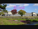 【Riz】Blind