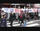 桜井誠 アパホテルを極悪非道シナ共産党から守ろうin新宿3 犯罪集団シナ共産党デモ行進やってきた!