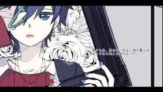【KAITO_V3】幸せな結末を望むなら【オリジナル】