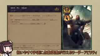 【Gwent】超初心者のためのグウェント~リ