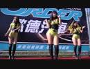 【台湾】外国人が見られない台湾の凄いお祭り No.1411(美女編)