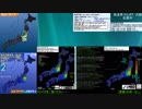 [アーカイブ]最大震度3 茨城県沖 深さ10km M4.1