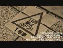【#31】迷列車を観に行こうClassic№02「E331系が此処に居た証のイマ」