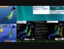 [アーカイブ]最大震度4 福島県沖 深さ20km M5.4