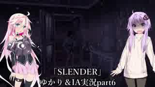【SLENDER_The arrival】ゆかりとIAがスレ