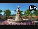 [Planet_Coaster]ゼロから作るテーマパーク#5「レストラン・コーヒーショップ設置」