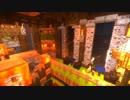 【Minecraft建築】のんびりな街づくり【#2-2】