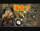 [Dead by Daylight]無音よりも怖い?脳内直接鐘の音[レイスその5]