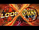 CR牙狼TUSK OF GOD プロモーション映像(30秒)