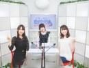 小澤と嶺内のガンガンGAちゃんねる(2018年11月15日公開/シリーズ第56回)