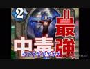 【ハースストーン】マナ中毒が『あるカード』でマナワーム以上の性能に!?