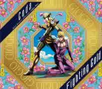 【ジョジョの奇妙な冒険-第5部OP】Fightin