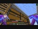 #183 avaritia単体で攻略【Minecraft】 Avaritia only Survival Hardmode