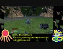 【MoE】エジネットファラオの罠動画ショッピング#13inスローリム平原
