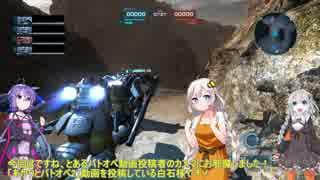【バトオペ2】あかり軍曹、戦場に散る!【