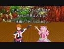 【MMD】プリキュアまつりDX11 アイカツカーニバル6 EDダンス1
