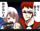 椎名唯華VS天開司 『第二次おはクズ争奪戦』