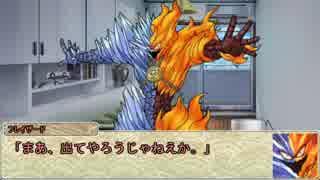 【シノビガミ】日本人たちと挑む「狂った