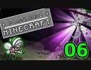 【Minecraft 1.12】*いしのなかにいる*MINECRAFT part.06【...