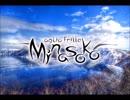 【NNI】MINASOKO【オリジナル】